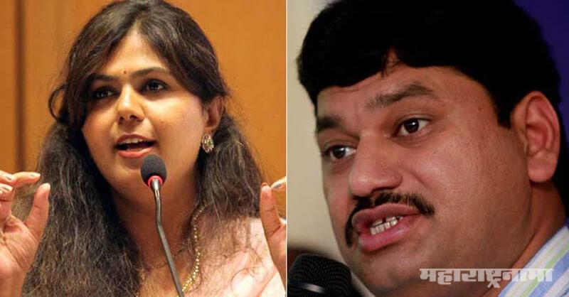 Pankaja Munde, Dhananjay Munde, Parli