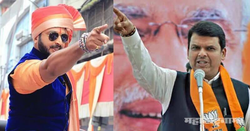 Mahajanadesh Yatra, BJP, Devendra Fadnavis, MP Amol Kolhe, NCP, Shivswarajya Yatra