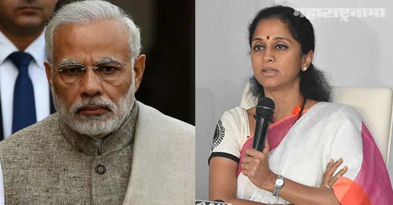 NCP MP Supriya Sule, Corona Vaccine, PM Narendra Modi
