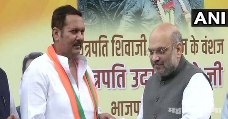 MP Udayanraje bhosale, BJP President Amit Shah, Central Home Minister Amit Shah, Assembly Election 2019