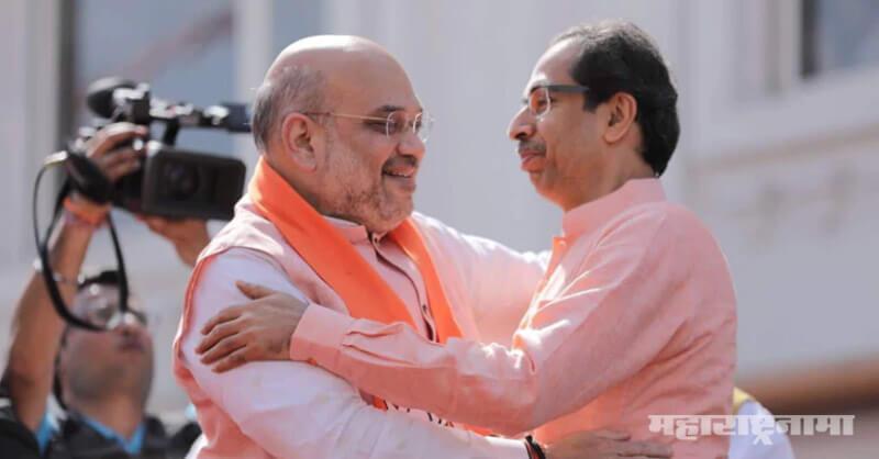 Udhav Thackeray, Shivsena, Amit Shah, BJP, NCP