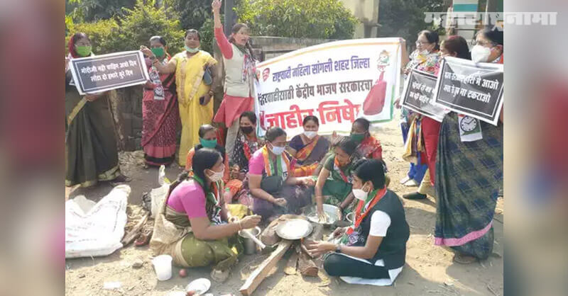 NCP women wing, protests, LPG cylinder rate hike