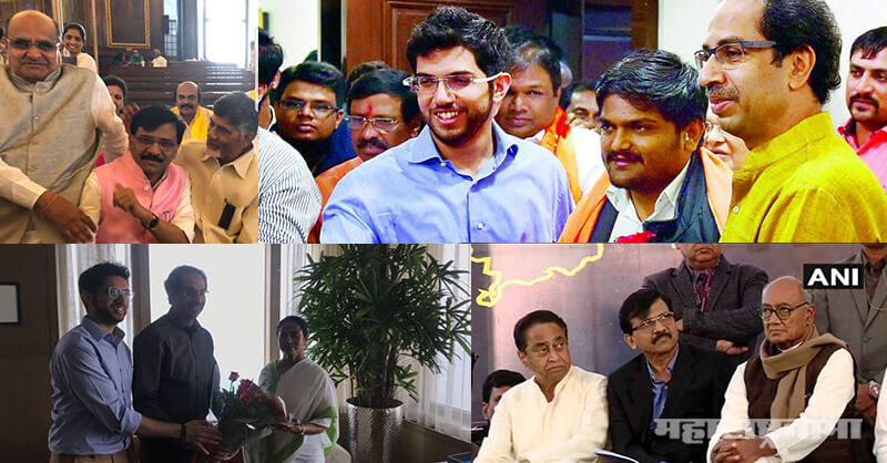 Sanjay Raut, Shivsena, Raj Thackeray, Uddhav Thackeray, MNS, Soniya Gandhi, EVM Hacking, Ballet Paper