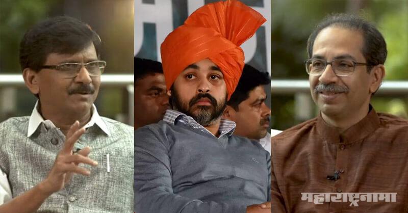BJP Leader Nilesh Rane, CM Uddhav Thackeray, MP Sanjay Raut, Saamana Interview