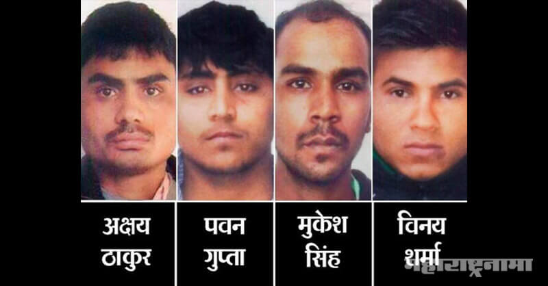 Nirbhaya Rape Case, Delhi 2012 Nirbhaya Guilty, Delhi Patiyala Court