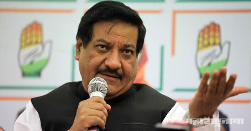 Congress, Prithviraj Chavan, Modi government, Farmers tractor rally