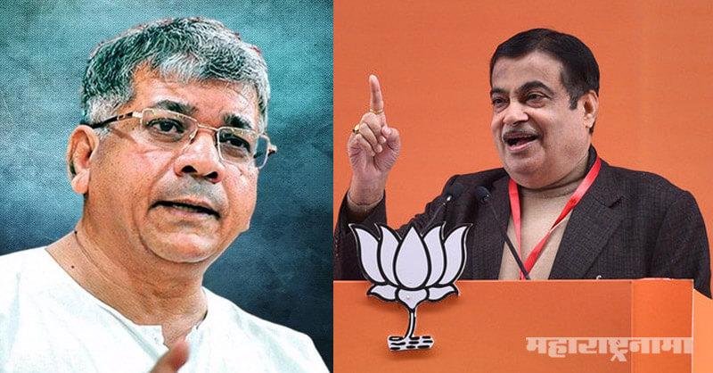 BJP, Nitin Gadkari, Prakash Ambedkar