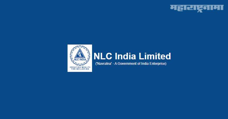 NLC India Recruitment 2020, NLC Recruitment 2020, official Notification, Free Job alert