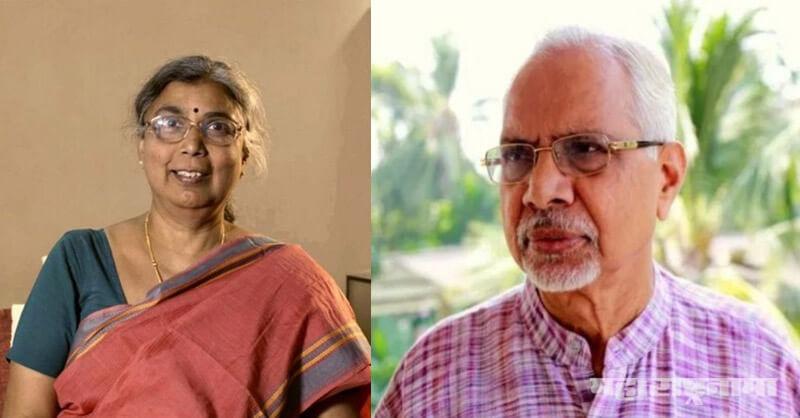 Hitlerism in India, Marathi Sahitya Sammelan, Aruna Dhere