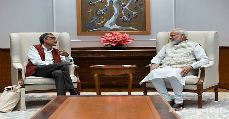 PM Narendra Modi, Nobel Award Winner abhijit banerjee