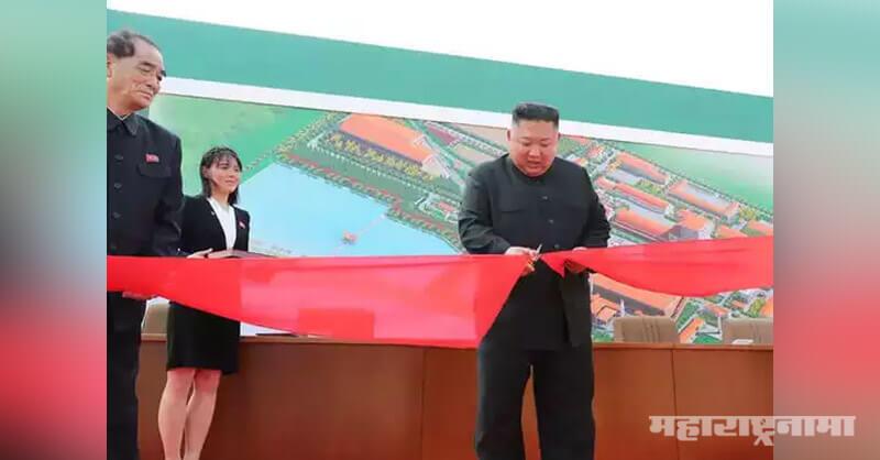 Kim Jong Un, President North Korea