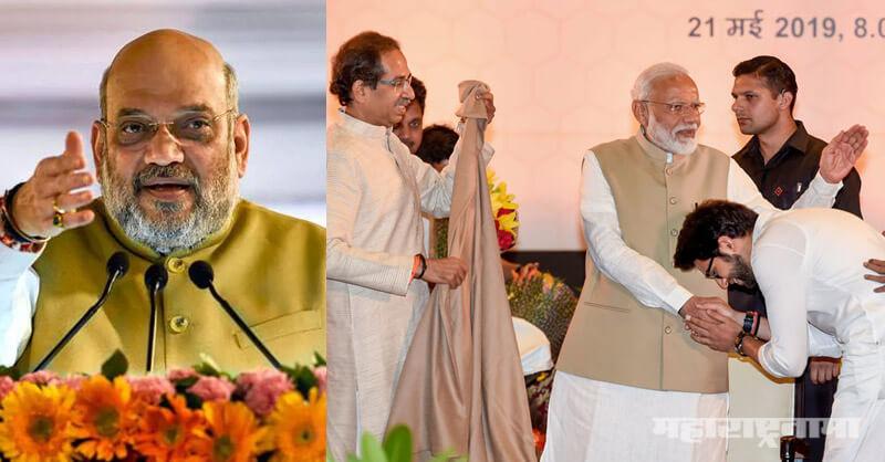 Amit Shah, Devendra Fadnavis, Aaditya Thackeray, Shivsena, Maharashtra Vidhansabha Election 2019