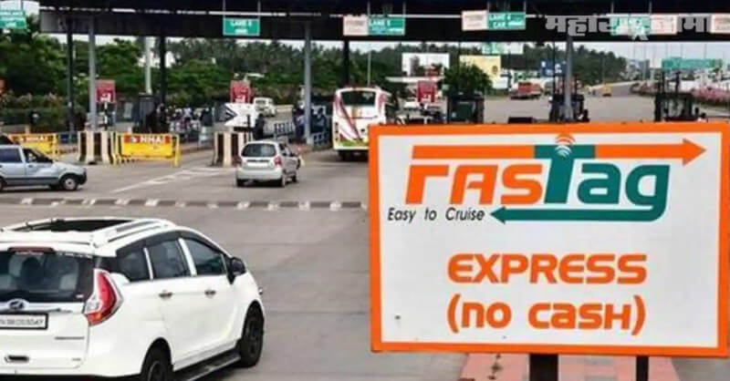 No need to pay, double toll, Without FasTag