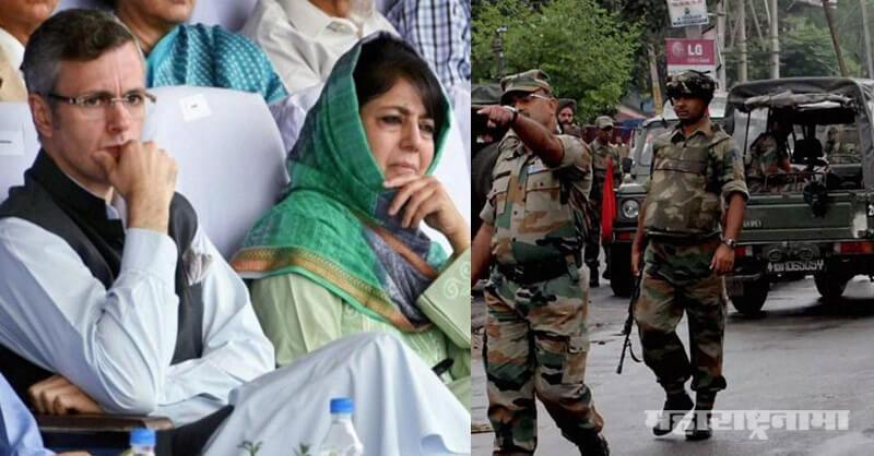 Narendra Modi, PM Narendra Modi, Prime minister Narendra Modi, Jammu Kashmir