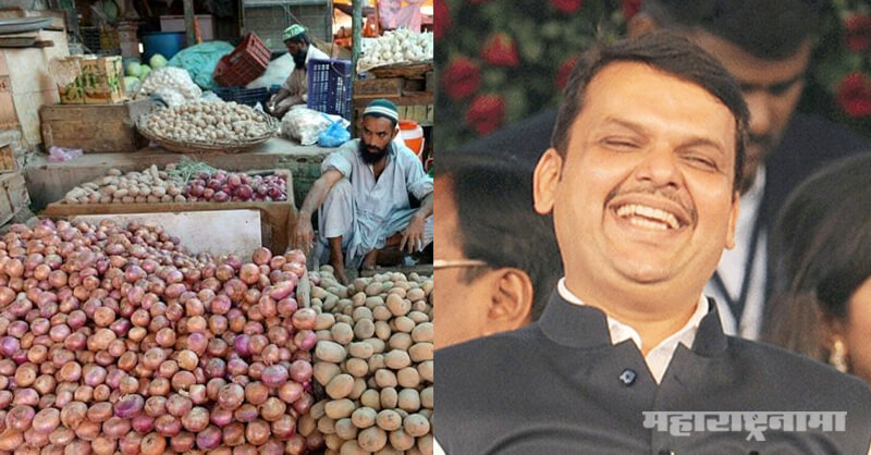 Onion Producers, Onion farmers, Pakistan, CM Devendra Fadanvis