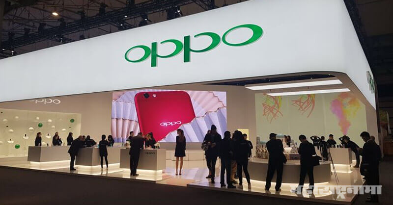 Oppo Mobile, Cancel Event