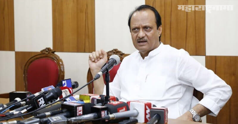 No disconnection, Electricity Power connections, Deputy CM Ajit Pawar