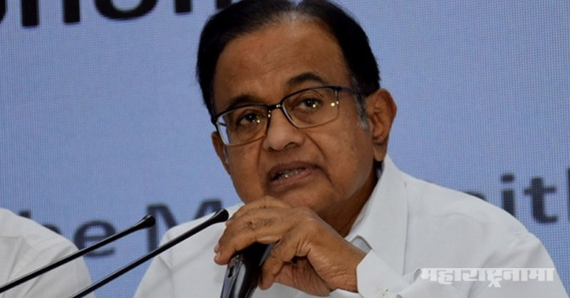 P Chidambaram, Supreme Court, inx media case