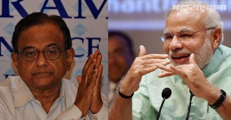PM Narendra Modi, Twit regarding Jobs, Former FM P Chidambaram, Marathi News ABP Maza