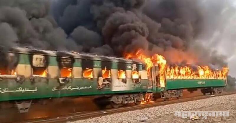 karachi rawalpindi tezgam express train, Huge Fire, Pakistan