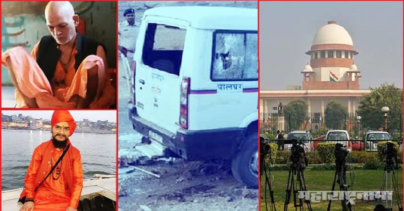 Palghar Sadhu massacre, All petitions, Heard together, Supreme court