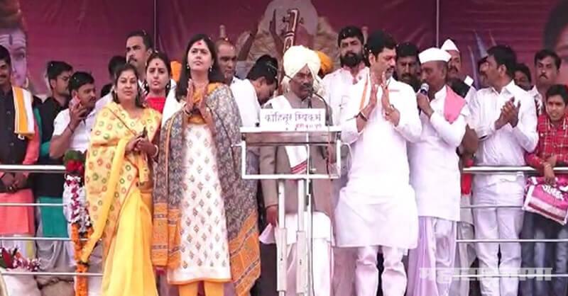 BJP Leader Pankaja Munde, Minister Dhananjay Munde