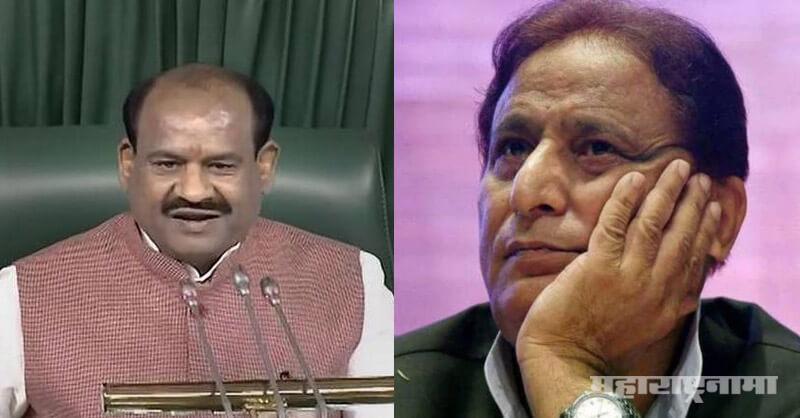azam khan, loksabha, parliament, loksabha president, bjp, samajwadi party