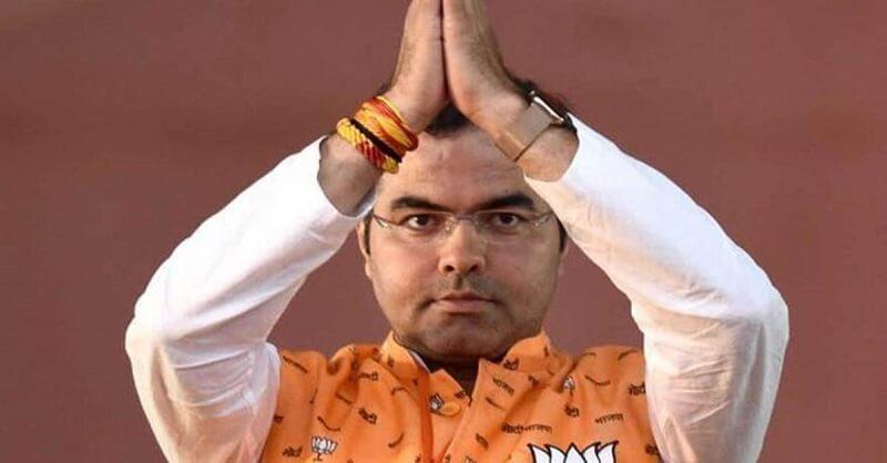 BJP MP Parvesh Singh