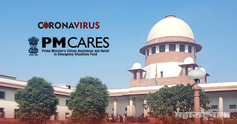 PM Care Fund, Supreme Court, Rejects Transfer Funds To NDRF