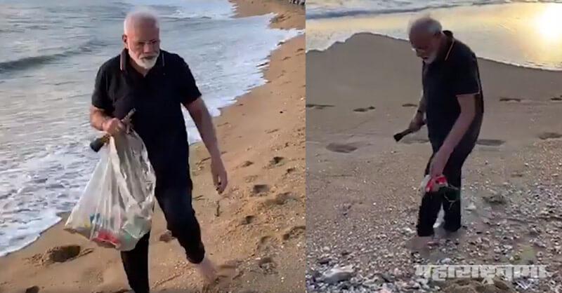 PM Narendra Modi, Tamil Nadu, Mahabalipuram Beach
