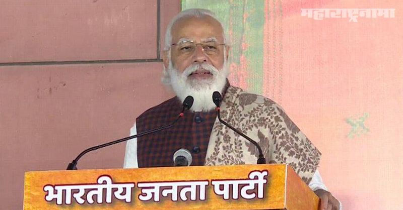 PM Narendra Modi, Bihar Assembly election 2020