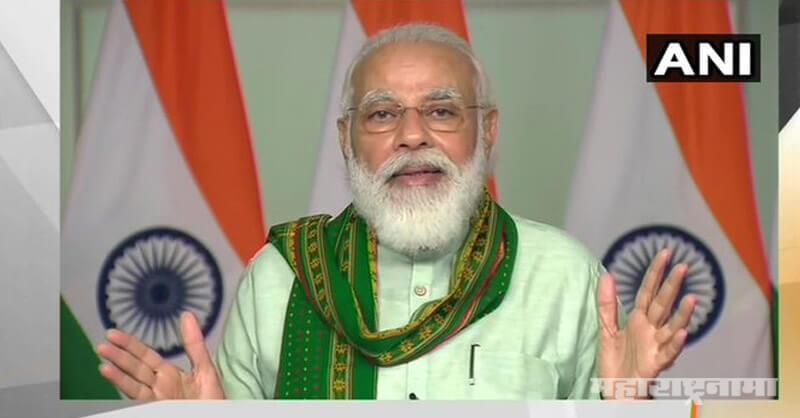 PM Narendra Modi, Agriculture Ordinances, Agriculture Bills, Marathi News ABP Maza