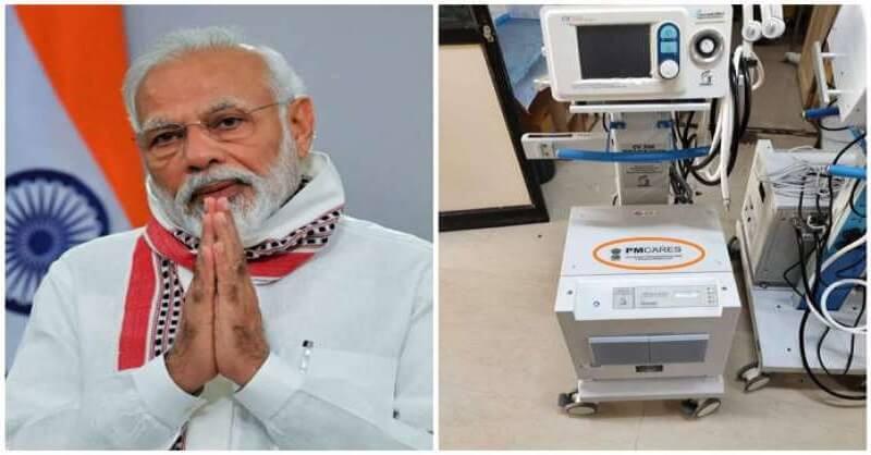 Pune,  Corona Pandemic, ventilators