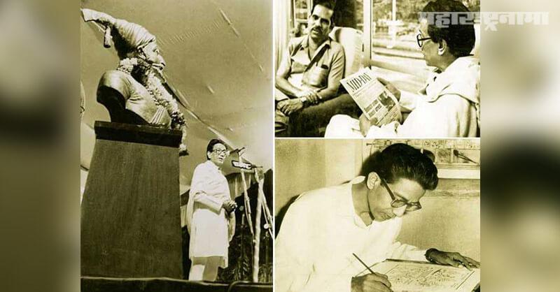 Shivsena, Balasaheb Thackeray, 95th birth anniversary