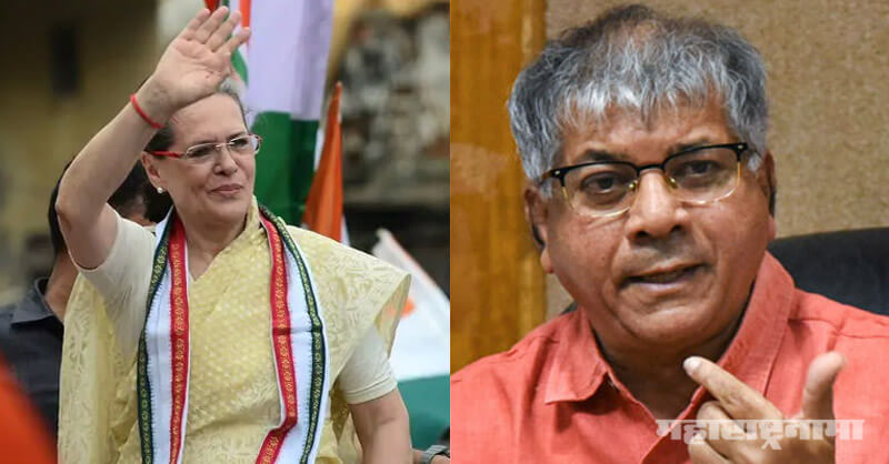Prakash Ambedkar, Chief Minister Post, Maharashtra State Assembly Election 2019