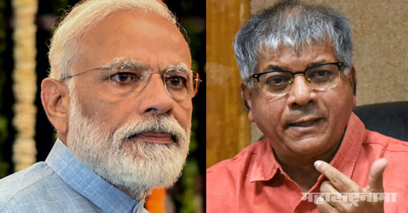 China India, Prakash Ambedkar, Modi Govt