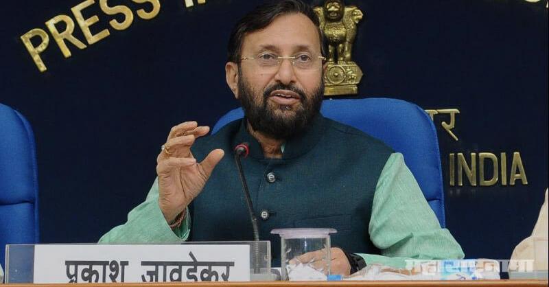 Pune, Corona Virus, Covid19, Minister Prakash Javadekar, Marathi News ABP Maza