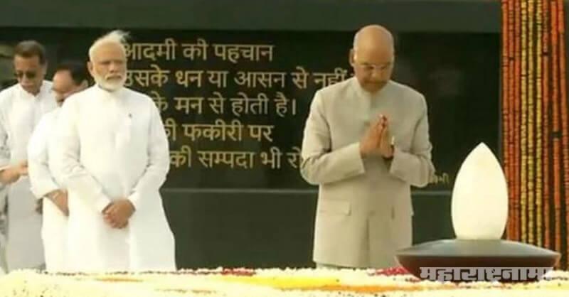 Atal Bihari Vajpayee, Narendra Modi, Pokharan nuclear bomb test