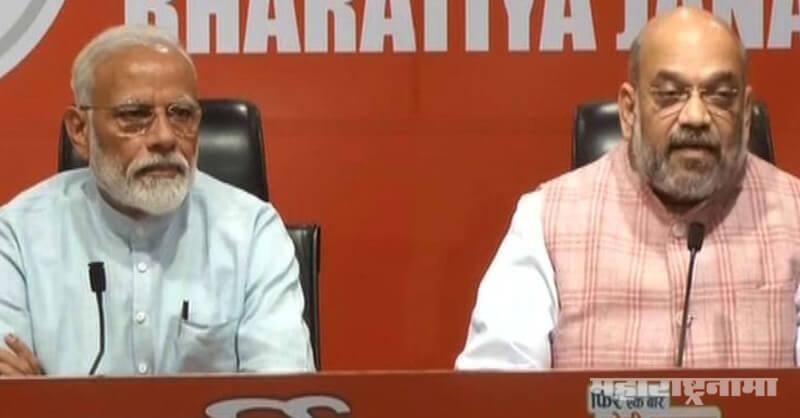 Narendra Modi, Amit Shah, Loksabha Election 2019