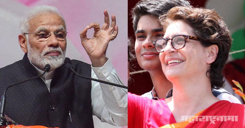 PM Narendra Modi, demonetization, Priyanka Gandhi Vadra