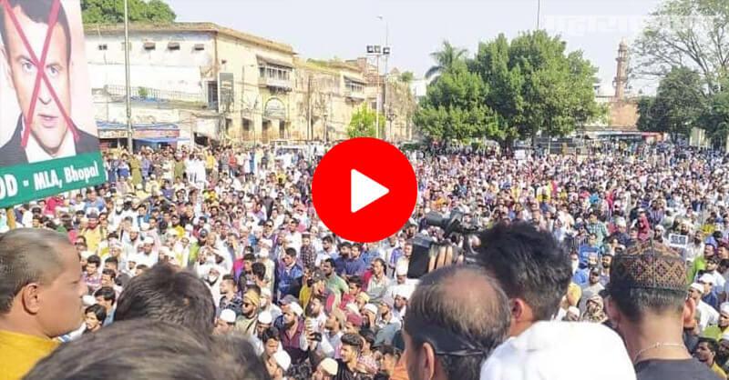 Protest, France President Emmanuel Macron, Bhopal Madhya Pradesh