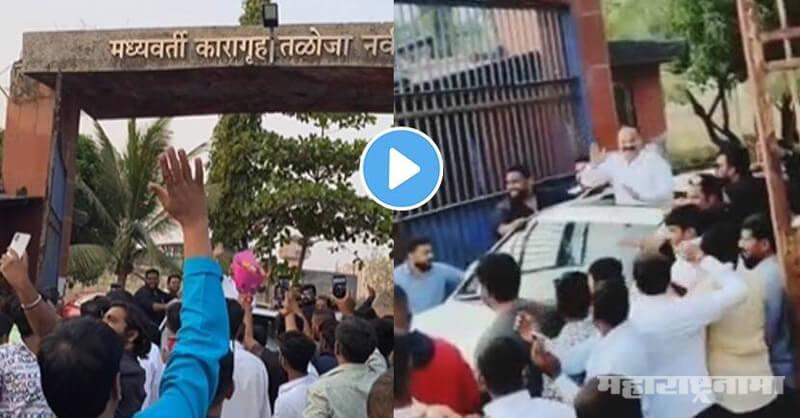 Pune gangster, Gajanan Marne, rally from Taloja