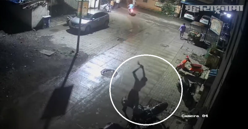Pune, Murder by Friend, CCTV video
