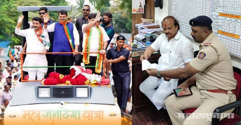 MNS Corporator Vasant More, MNS Leader Vasant More, Hadapsar vasant More, CM Devendra Fadanvis, Mahajanadesh Yatra, tayta