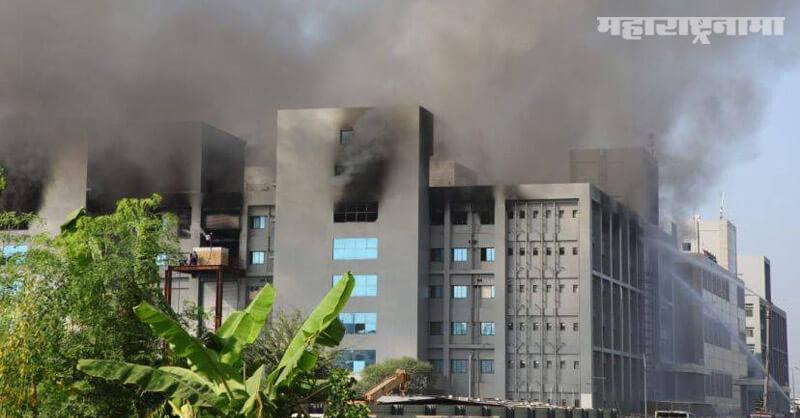 Five peoples death, Serum Institute, fire in Pune