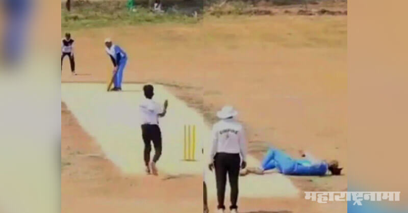 Pune, Cricket player, died on ground