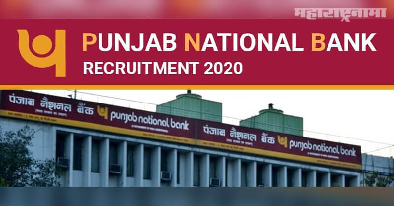 PNB SO Recruitment 2020, Punjab National Bank SO Recruitment 2020, PNB Bank Recruitment 2020, Bank Notification