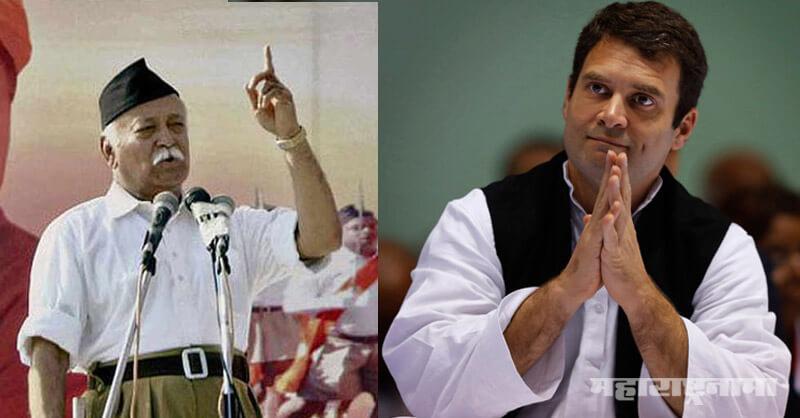Congress leader Rahul Gandhi, PM Narendra Modi, RSS Mohan Bhagwat