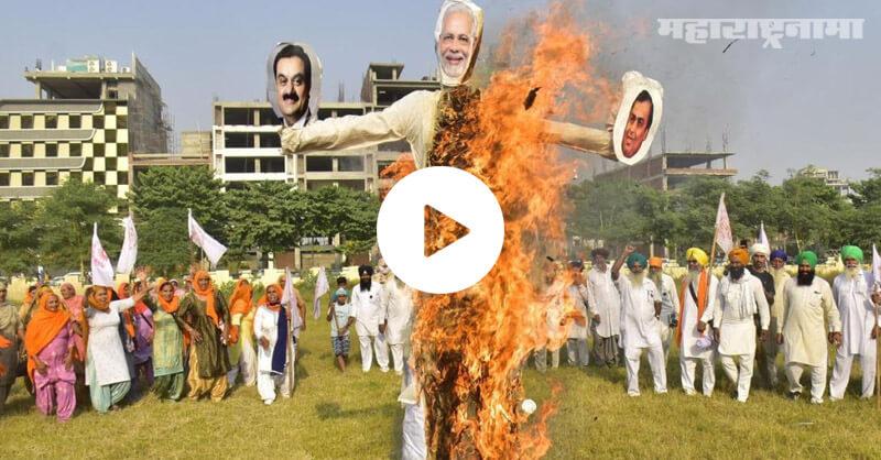 Bihar Assembly Election 2020, Rahul Gandhi, Narendra Modi, Agriculture Bill