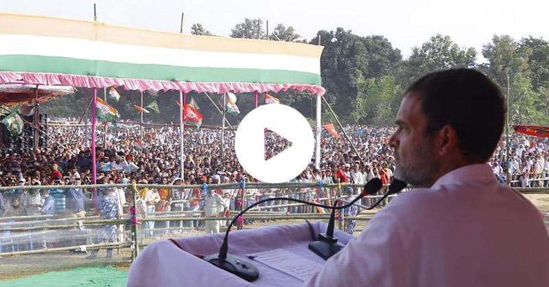 Bihar assembly election 2020, Congress Leader Rahul Gandhi, Modi government, Unemployment